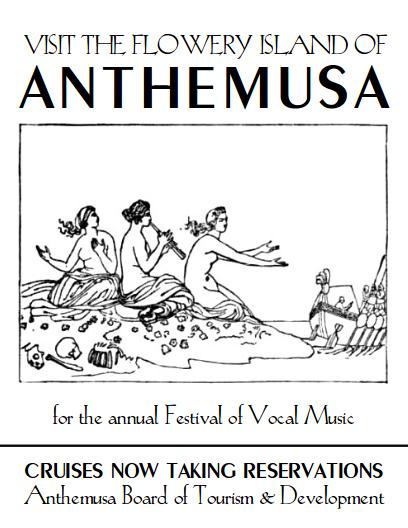 visit-anthemusa