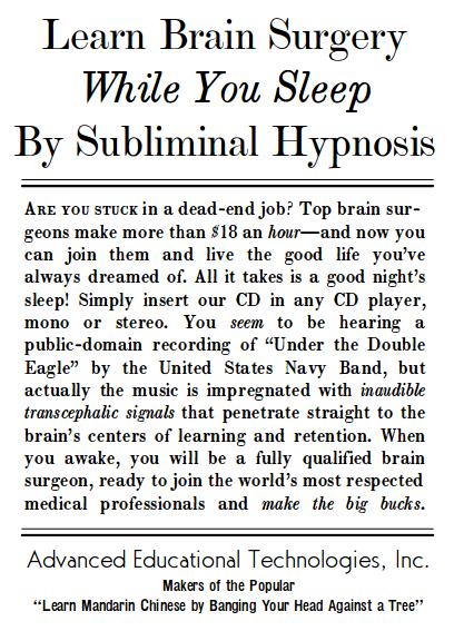 learn-brain-surgery-while-you-sleep